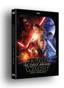 Pyramid DVD สตาร์ วอร์ส: อุบัติการณ์แห่งพลัง(SE) DVD Star Wars:Episode VII: The Force Awakens(SE)
