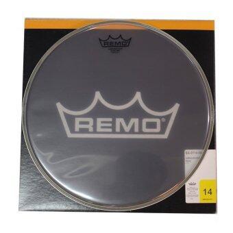 Remo Remo(BOX) หนังล่าง Ambassador Hazy 14 นิ้ว - Clear
