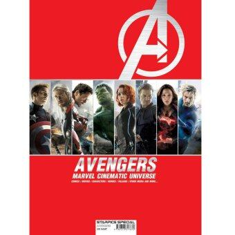 Starpics Special: Avengers , Marvel Cinematic Universe