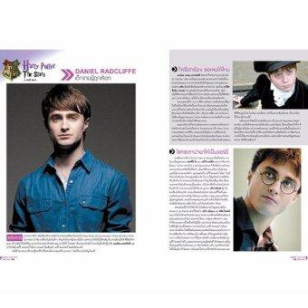 Starpics Special : Harry Potter and the Wizarding World of J. K.Rowling Update Edition - 2