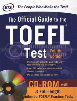 THE OFFICIAL GUIDE TO THE TOEFL TEST (1 BK./1 CD-ROM)