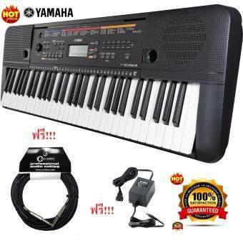 YAMAHA คีย์บอร์ด ยามาฮ่า Keyboard PSR-E263ของแท้ 100% จาก YAMAHA THAILAND BY JAPAN แถมฟรี + Adapter Yamaha PA แท้ 100%+สายแจ้คอย่างดี 5 เมตร รวมมูลค่า 2500 ฟรีทันที!!!