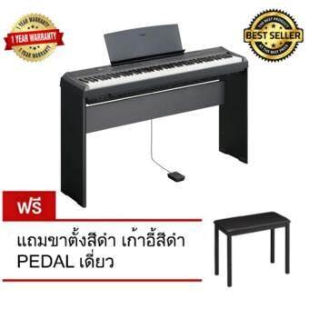 YAMAHA P-115 BDigital Piano - Black พร้อม ขาตั้ง+ ที่วางโน้ต+ เก้าอี้+ SUSTAIN+ ADAPTER พร้อมรับประกันนาน 1 ปี