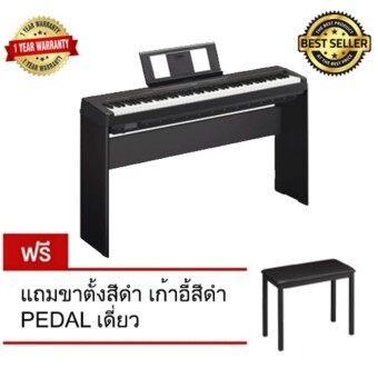 YAMAHA P-45 B Digital Piano - Black พร้อม ขาตั้ง+ ที่วางโน้ต+ เก้าอี้+ SUSTAIN+ ADAPTER