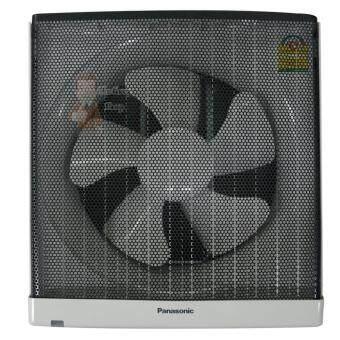 พัดลมดูด 10 นิ้ว ติดผนังห้องครัวดูดอากาศออก รุ่น PANASONIC FV-25FUT1 (White)