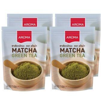 ชาเขียวมัทฉะ100% Aroma (4 ซอง)