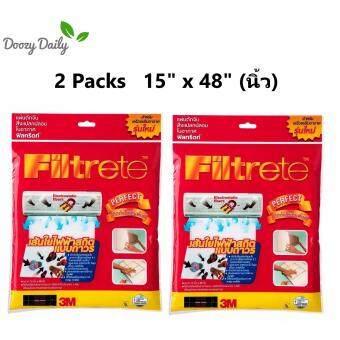 (2 ชิ้น) 3M Filtrete แผ่นกรองอากาศ ขนาด 15 x 48 นิ้ว