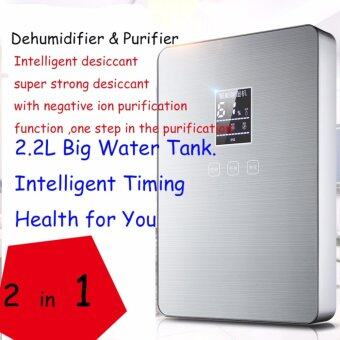 Harga 2.2L Intelligent LCD Dehumidifier & Air Purifier 110W ElectricQuiet Air Dryer 220V 50HZ Air Dehumidifier for Home Office - intl