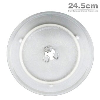Harga 24.5cm Microwave Oven Glass Plate for Galanz Midea Haier etc.Microwave Oven Parts - intl
