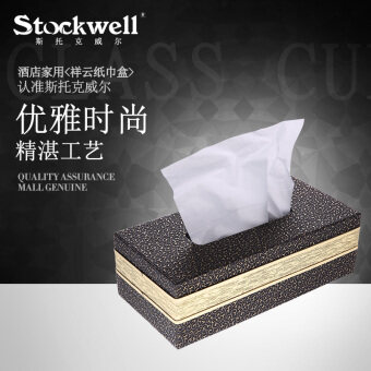 24cm สีน้ำตาลโรงแรมห้องนั่งเล่นห้องพักถาดสูบน้ำกล่องกระดาษทิชชูกล่อง