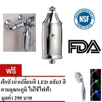 3M Shower Filter ที่กรองน้ำติดฝักบัว แถม ฝักบัวน้ำเปลี่่ยนสี LED สลับ3 สี ไม่ใช้ไฟฟ้า