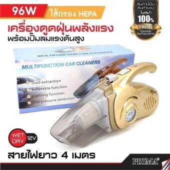 4 In 1 เครื่องดูดฝุ่น Vacuum Cleaners With Floodlight ปั๊มลม ระดับความดัน(ทอง)