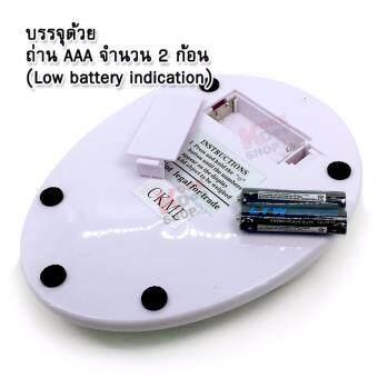 5KG X 1g LCD Electronic Kitchen Scale อุปกรณ์สำหรับเครื่องชงกาแฟสำหรับ ชั่ง ตวง วัด