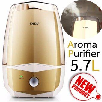 Air Aroma Purifier เครื่องฟอกอากาศ เพิ่มความชื้นในอากาศ รุ่น 5.7L- Gold Series