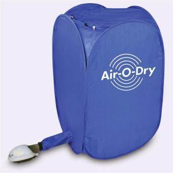 เครื่องอบผ้าสารพัดประโยชน์ ยี่ห้อ Air O Dry ขนาดพกพาสะดวก มีระบบควบคุมอุณหภูมิ 1 ชิ้น