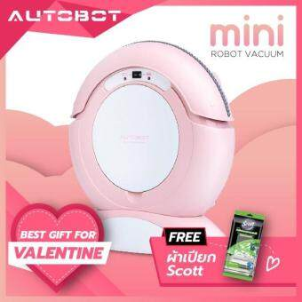 AUTOBOT หุ่นยนต์ดูดฝุ่น ถูพื้น รุ่น Mini robot ( Pink )