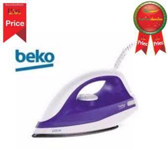 BEKO เตารีด แบบแห้ง 1200W รุ่น BKK2311