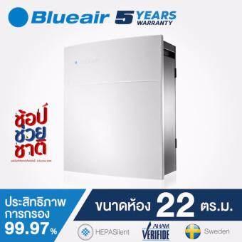 BlueAir เครื่องฟอกอากาศ รุ่น Classic 203 Slim แผ่นกรอง Particle รองรับขนาดพื้นที่ 22 ตรม. (White)