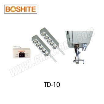 BOSHITE โคมไฟ(หลอดไฟ)ติดจักรหลอด LED 10 หลอดรุ่น TD-10