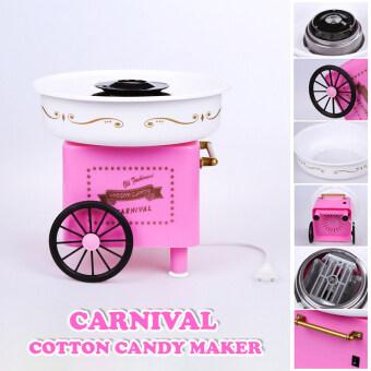 ประกาศขาย เครื่องทำสายไหม Carnival Cotton Candy Maker สีชมพู-ขาว