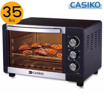 CASIKO เตาอบไฟฟ้า เตาอบตั้งโต๊ะ รุ่น CK-5222 ขนาด 35 ลิตรมีระบบลมร้อน