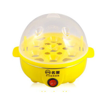 Harga Coco Shop Electric Egg Boiler Cooker - Yellow