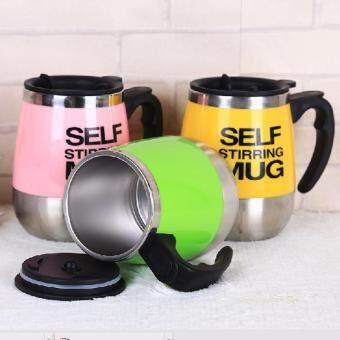Coffee Stirring Cup แก้วชงกาแฟอัตโนมัติ