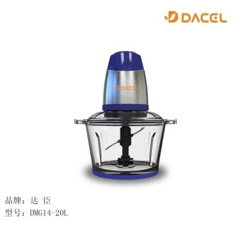DACEL DMG14 Soybean Milk Portable Blender Juicer Machine Mince MeatGrinder Machine Broken Machine Cooking Machine - intl