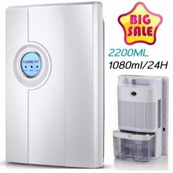 Dehumidifier Basement Dryer เครื่องดูดซับความชื้น ลดความชื้นในอากาศ 2.2L/1080:24H