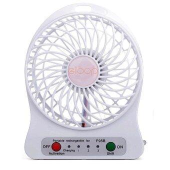 Eaze พัดลมพกพา รุ่น Eloop ( สีขาว )