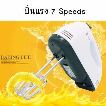 เครื่องผสมอาหาร เครื่องตีไข่ไฟฟ้า Electric 7 Speed Egg Beater FlourMixer Mini Electric Hand Held Mixer (White)(แถมฟรีที่แยกไข่ขาว) (image 2)