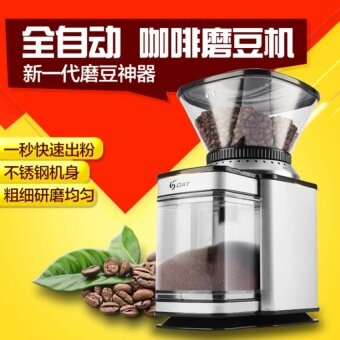 Electric Coffee Bean Grinder - intl
