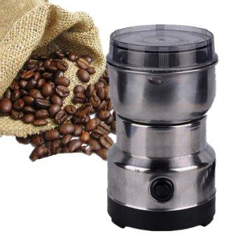 Electric Coffee Beans Grinder Coffee Maker Nuts Mill Stainless Steel Grinding Machine Bean Nut Spice Herbs - intl
