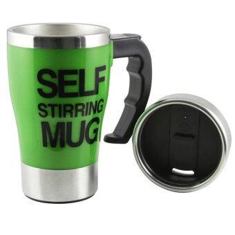 Electric Coffee Stirring
