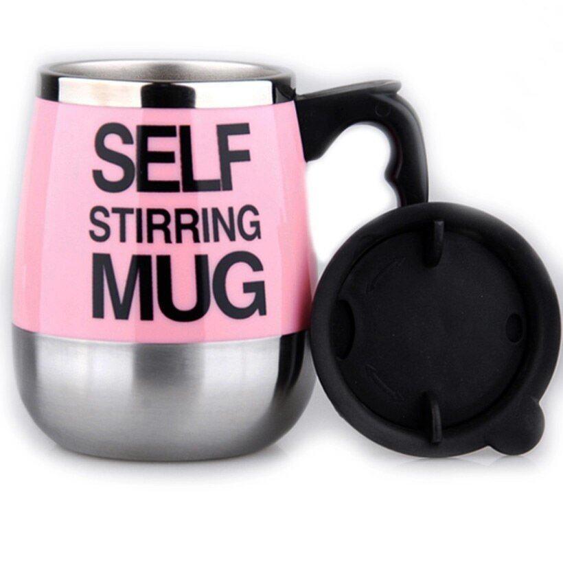 Electric Coffee Stirring Cup แก้วชงกาแฟอัตโนมัติ แบบสแตนเลส 450ML(Pink)