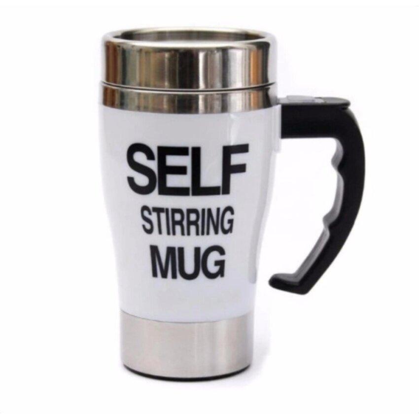 Electric Coffee Stirring Cup แก้วชงกาแฟอัตโนมัติ แบบสแตนเลส 450ML (White)