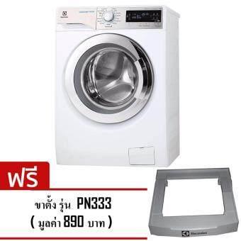เครื่องซักผ้าผ้า จุ 10 กิโลกรัม โมเดล EWF14023 ยี่ห้อ ELECTROLUX ฟรีขาตั้ง โมเดล PN333 มูลค่า 890 บาท บริการส่งเฉพาะกรุงเทพและพื้นที่ปริมณฑล