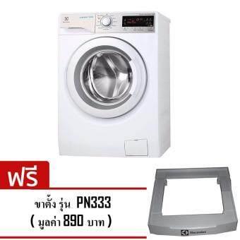 รีวิว เครื่องซักผ้าเปิดฝาด้านหน้า 9 กิโลกรัม ELECTROLUX โมเดล EWF12933 ( ฟรี ขาตั้ง โมเดล PN333 ) บริการส่งเฉพาะกรุงเทพและพื้นที่ปริมณฑล