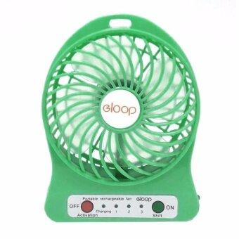 eloop Mini fan พัดลมพกพาขนาดเล็ก ชาร์จสายUSB ใส่ถ่าน ลมแรง - สีเขียว