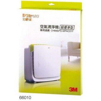 Filtrete™ ฟิลเตอร์สำหรับเครื่องฟอกอากาศ รุ่นอัลตร้า เพียว Replacement Filter For Ultra Pure