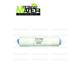 ซื้อ/ขาย Flow 450 จำกัดอัตราน้ำทิ้ง 450 ml/min