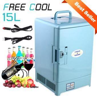 Free Cool ตู้เย็นขนาดเล็ก รุ่น CW-15L 15 ลิตร - สีฟ้า