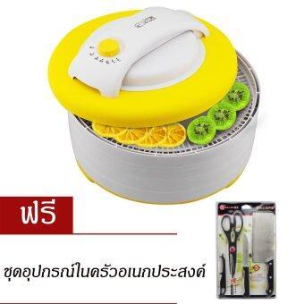 เครื่องอบผลไม้แห้ง Fruit Dehydration Machine (สีขาว/ฝาเหลือง) แบบ 4ชั้น แถมฟรี!! ชุดอุปกรณ์ในครัว