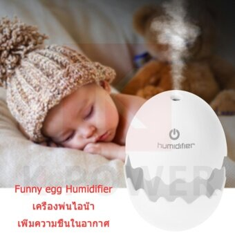 Fun Egg Mini USB Ultrasonic Air Humidifier Colorful Night Light CarDiffuser เครื่องพ่นไอน้ำ เพิ่มความชื้นในอากาศ