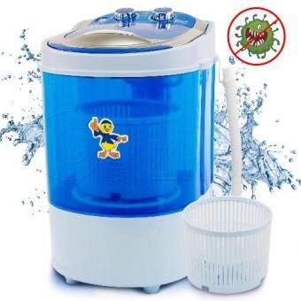 เครื่องซักผ้าเปิดฝาด้านบน ระบบซักผ้ามินิ พร้อมถังปั่นแห้ง และฆ่าเชื้อโรค (4 กิโลกรัม) Duck โมเดล XPB45-288 (สีน้ำเงิน)