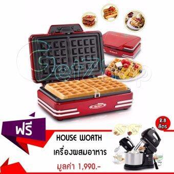 อยากขาย Getservice เครื่องทำวาฟเฟิล ทรงสี่เหลี่ยม Nostalgia Waffle Maker 2ชิ้น รุ่น NT005 - (Red) แถมฟรี! เครื่องผสมอาหาร Stand Mix HW-FM04(สีดำ)