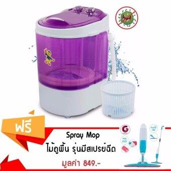 ต้องการขาย เครื่องซักผ้ารุ่นเปิดฝาด้านบน พร้อมช่วยถังปั่นแห้ง พร้อมทั้งฆ่าเชื้อโรค (4 กิโลกรัม) Duck โมเดล XPB45-288 (สีม่วง) แถมฟรี! ไม้ถูพื้นโมเดลมีสเปรย์ฉีด Mop โมเดล Spray Mop ไม้ถูพื้น 1 ด้ามพร้อมผ้าไมโครไฟเบอร์ (สีฟ้า)