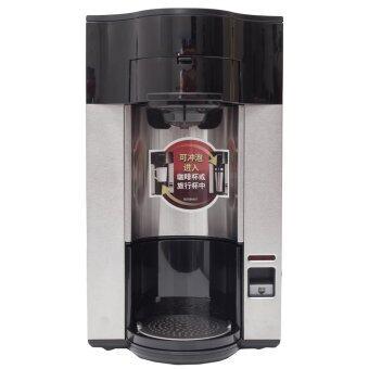 GetZhop เครื่องชงกาแฟ