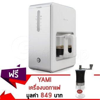 GetZhop เครื่องชงกาแฟ Coffee maker 12 ลิตร Bear