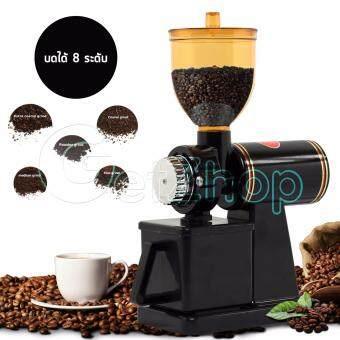 Getzhop เครื่องบดเมล็ดกาแฟอัตโนมัติ